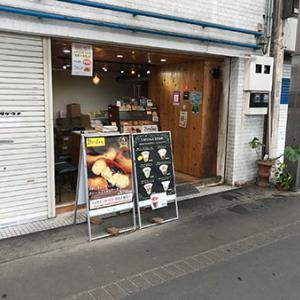 ブリュレ キョウト Brulee Kyoto  (三条会商店街)