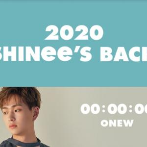 ONEW IS BACK♡♡
