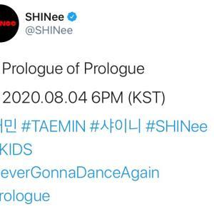 Prologue of Prologue
