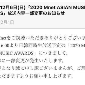 MAMAについて & Unite ON : Live Concert.