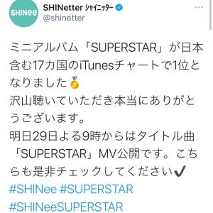 「SUPERSTAR」17ヵ国で1位!★