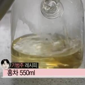 キボミ酒レシピ♡