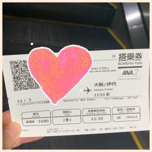2019冬旅12/3京都①出発