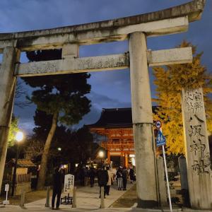 2019冬旅12/3京都③八坂神社・京都タワー