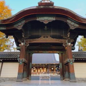2019冬旅12/5京都⑥東本願寺・平等院,寺子屋