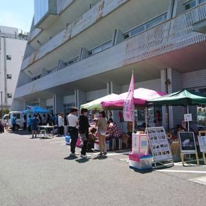 第8回合同譲渡会in藤沢 開催報告