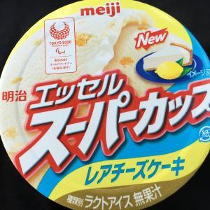 美味しい新発売続々☆