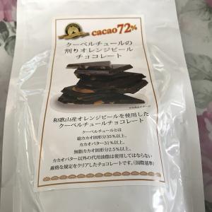 オレンジピールチョコレート☆