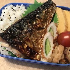 飛び出る魚( ´艸`)