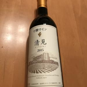 十勝ワイン・・・