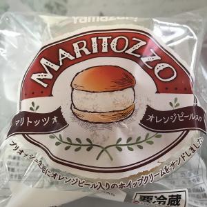 やっとマリトッツォ☆