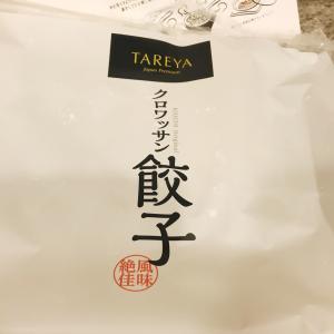 香川からの贈り物