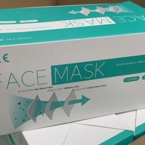マスクあります!立体マスク 2000箱 1箱/50枚入り 緊急入荷