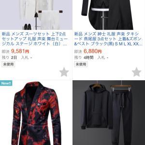 高品質でお買い得なオーダーウエディングドレスもタキシード衣装もここにあります(^○^)