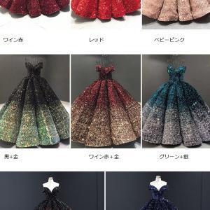 豪華なお色直しカラードレス★3万円台で仕立てる高品質なドレス衣装〜