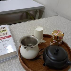 日本語教室(焙じ茶)