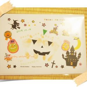 10月レッスンは恒例の足形かぼちゃ作れます♪