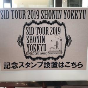 【SID HALL TOUR 2019】2019年10月15日 岡山 岡山市民会館のセトリレポまとめ