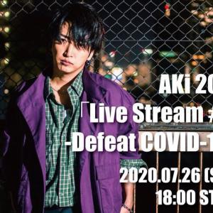 【AKi】無観客配信LIVEチケット販売開始