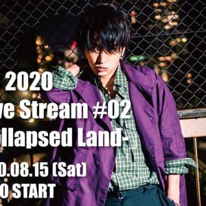 【無観客配信LIVE】AKi 2020 「Live Stream #02 -Collapsed Land-」セトリとレポまとめ
