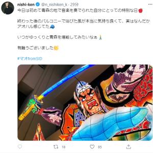 マオ from SID 2021年07月31日  青森クォーターセトリとレポまとめ