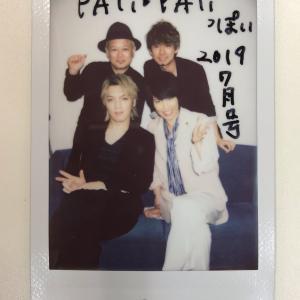 【マオ from SID】2019年7月30日 東京都 マイナビBLITZ赤坂 箸休めNight 1部セトリとれぽまとめ