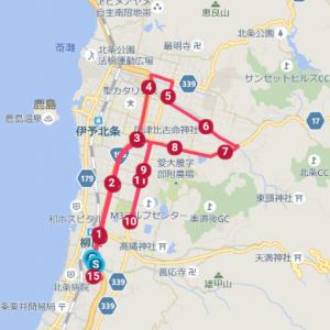 本コース①15キロ〜愛媛マラソン125日まえ