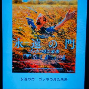 牡蠣入り海鮮煮込みラーメンと野菜ラーメン:飯田橋「揚州商人」