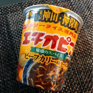 辛いカップ麺5連発