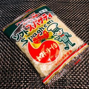 ソフトスパゲティ:九州物産展