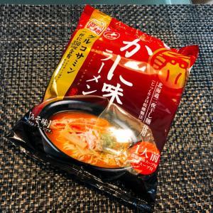 藤原製麺の蟹風味味噌ラーメン