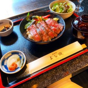 ステーキ丼:初台「よし田」