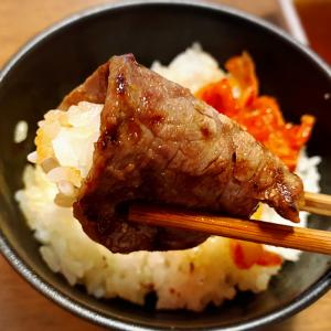 好きな部位はカイノミ:幡ヶ谷「焼肉はたがや」