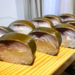 鯖寿司パーティー再び