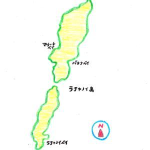 プーケットのダイブサイトVol.4 ラチャノイ島の魅力