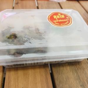 「カノムクイチャイ」ニラ饅頭