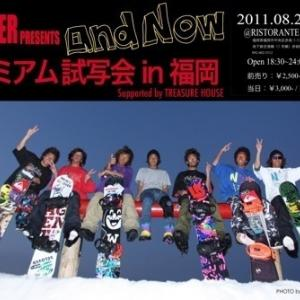 SCLOVER「andNow」プレミア試写会in福岡