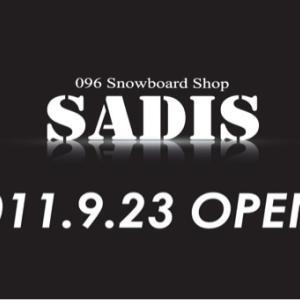 2011年9月23日(金)オープンします!