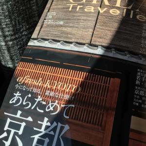京都① 宇治へドライブ