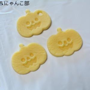 ハロウィンクッキー変身!