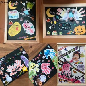 10月23日はKONOWAでハロウィンイベントです♪