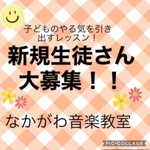 公式LINEからのお問い合わせのお得情報!