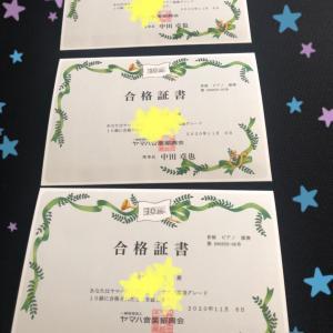 グレード10級に3名合格!おめでとう!