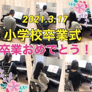 【卒業式】ピアノ伴奏大活躍!