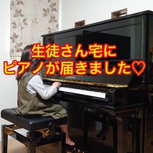 【生ピアノ】生徒さん宅に届きました〜!