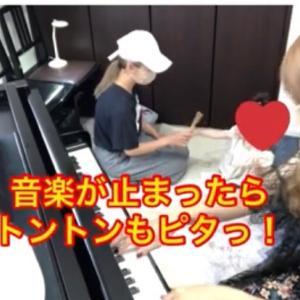【リトミック2歳】Step2レッスン動画