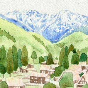 五箇山の集落