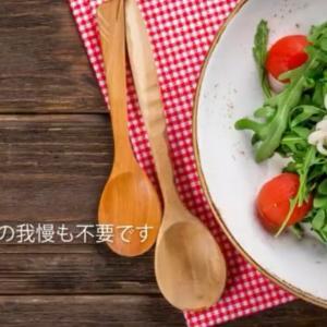 秋の味覚・栗は太る食材?