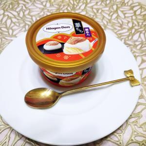 秋限定のハーゲンダッツを脂肪にしない黄金タイムの理由☆