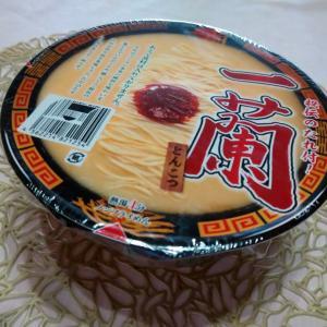 1個500円のカップ麺を食べ痩せにする方法